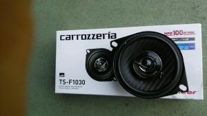 carrozeria岡山